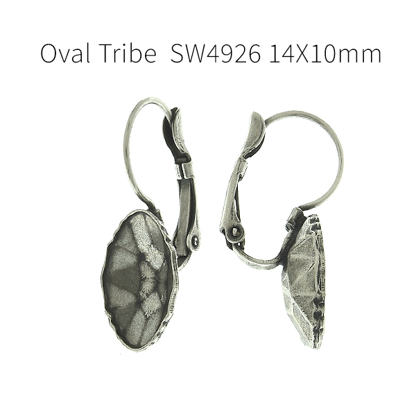 14x10mm Oval Tribe SW 4926 Glue in Faceted empty Leverback Earring bases