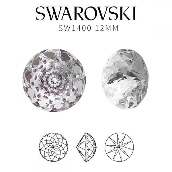Crystal Clear color 12mm SW 1400 Dome Round crystal - 2pcs pack