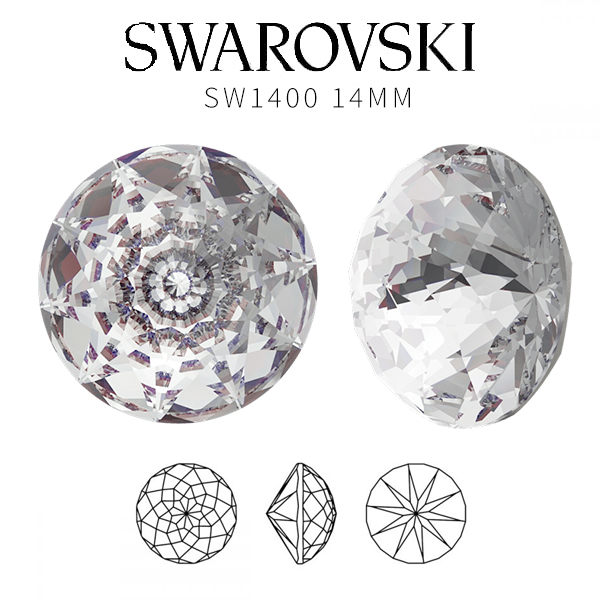 Crystal Clear color 14mm SW 1400 Dome Round crystal - 2pcs pack